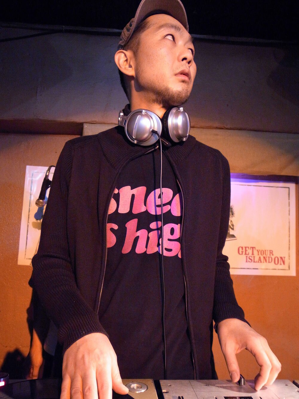 DJ Kou